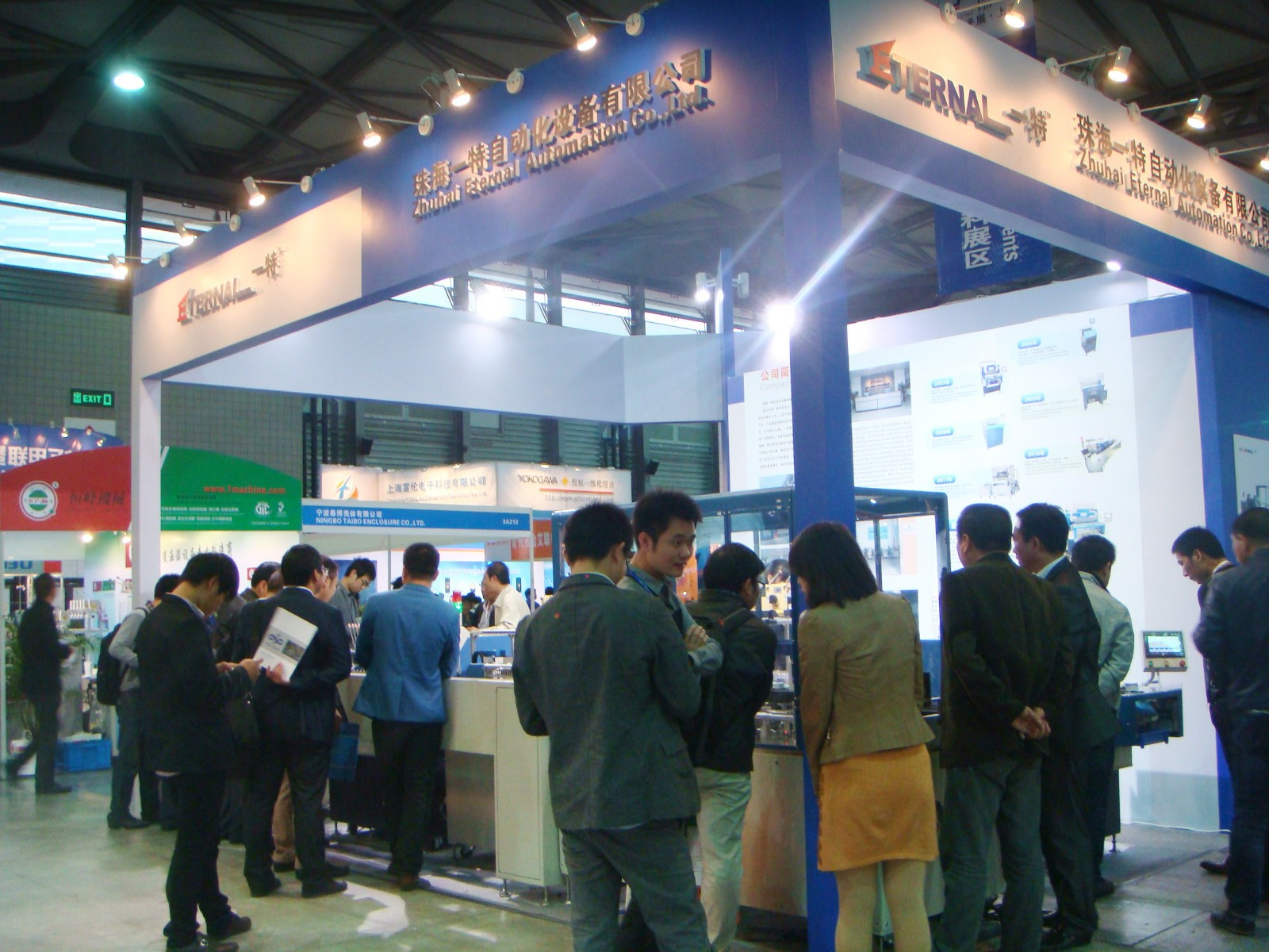 China (Guangzhou) International Exhibition on winding equipment and technology